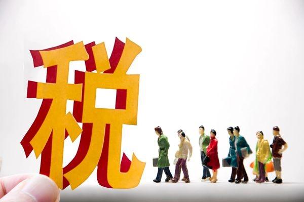 国家税务总局甘孜藏族自治州税务局 2020年考调工作人员公告