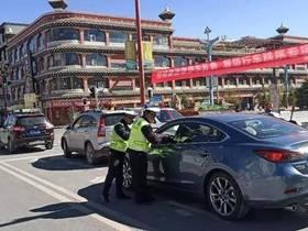 """稻城县开展""""治理停车乱象、规范行车秩序""""专项整治行动"""