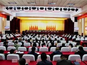 """麻格同村在稻城县庆祝中国共产党成立98周年大会上荣获""""先进基层党支部""""称号"""