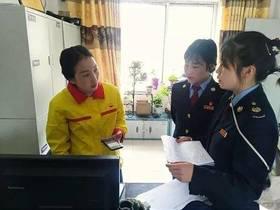 稻城县税务局多措并举全面做好纳税服务工作