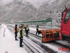注意!雅康高速本月25日起实施冬季交通管制