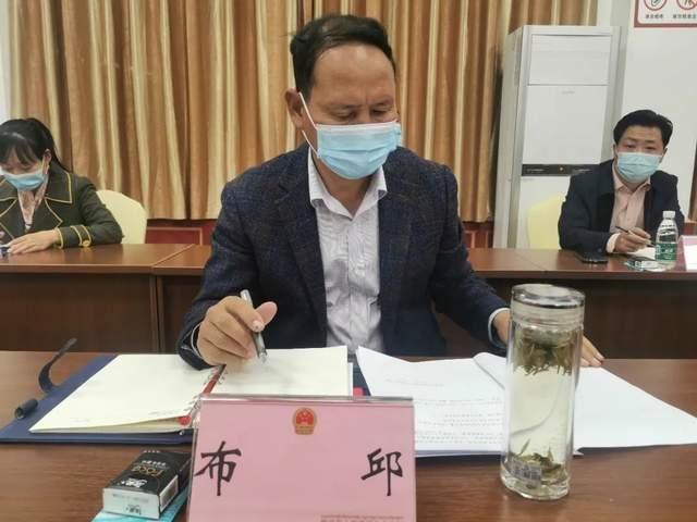 第二次青藏高原综合科学考察研究座谈会在稻城县召开