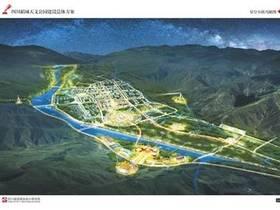稻城将建成世界顶级天文旅游目的地
