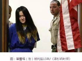 欺凌同学被判13年:你的三观里,藏着孩子20年后的未来