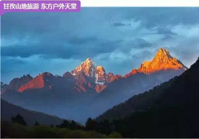 盘点我们甘孜州全州十大最美雪山