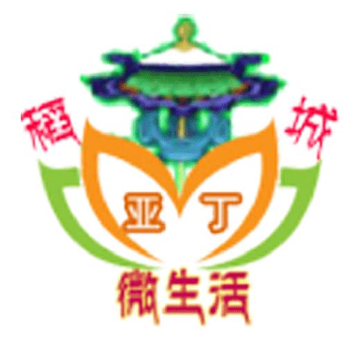 四川省甘孜州亚丁景区扎灌崩—卓玛拉措客运架空索道项目社会稳定风险评估公众参与公示