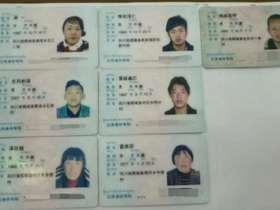 请以下丢失身份证的,到 稻城县移动营业厅(电信对面)领取