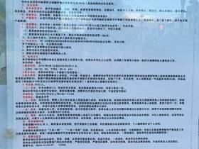 稻城县关于公开定向招聘第二批学前教育辅导员的公告