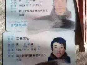 失物招领:谁丢了钱包,内有驾驶证、身份证