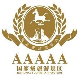 四川省文化和旅游产业领导小组办公室关于首批天府旅游名县命名县的公示
