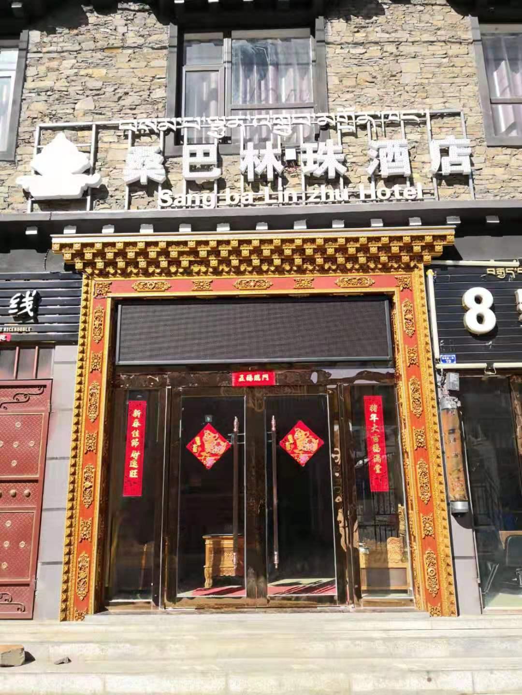 稻城县城酒店业主直接招租,设施齐全,无转让费