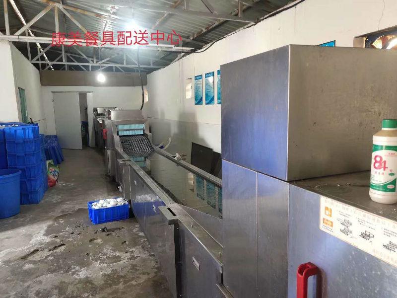 稻城康美餐具配送中心转让!