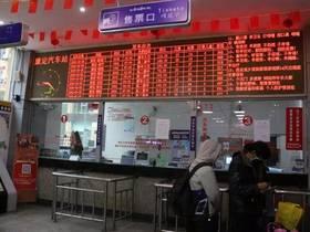 关注 | 今(28)日起,甘孜州(含稻城)10条客运线路班车将恢复运营