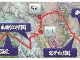 重磅 | 川藏铁路雅安至林芝段最快7月动工,预计工期10—12年