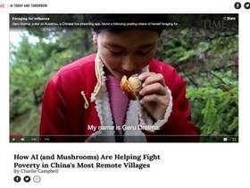 """快手带火家乡特产,95后藏族姑娘""""迷藏卓玛""""登上《时代》周刊"""