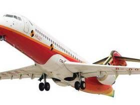 赞!国产ARJ21飞机在全球海拔最高民用机场——稻城亚丁机场,完成高高原试飞!!!