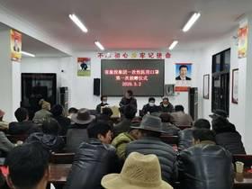 省旅投集团被评为2019年定点扶贫先进省直单位