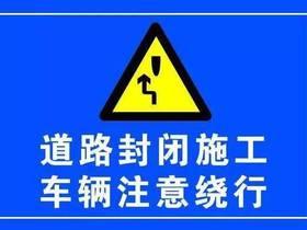 最新路况信息:G318线康定市呷巴乡甘海子至新都桥镇东俄洛段管制时间调整