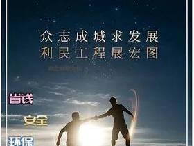 热烈祝贺稻城县天然气试运行通气