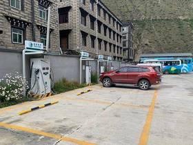 电动汽车川藏线充电不愁,318国道(四川段)沿线10座充电站投运!