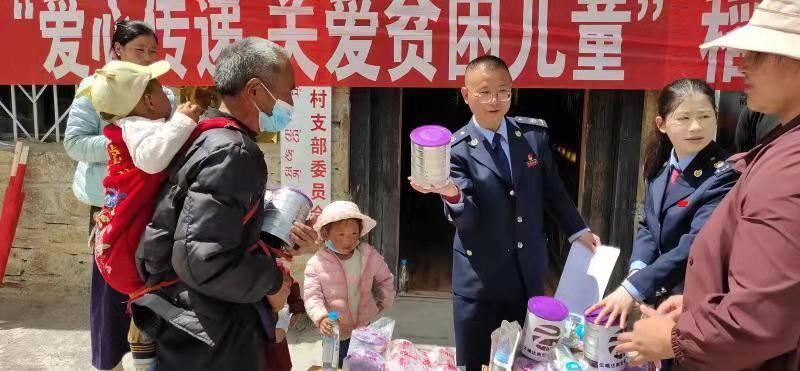 """""""迎六一,传爱心""""稻城税务关爱贫困儿童"""