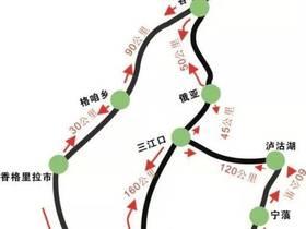好运来,稻城至丽江高速取得进展,助力旅游经济发展